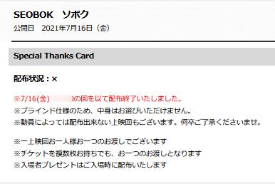 f:id:kiyoshi_net:20210719000537p:plain