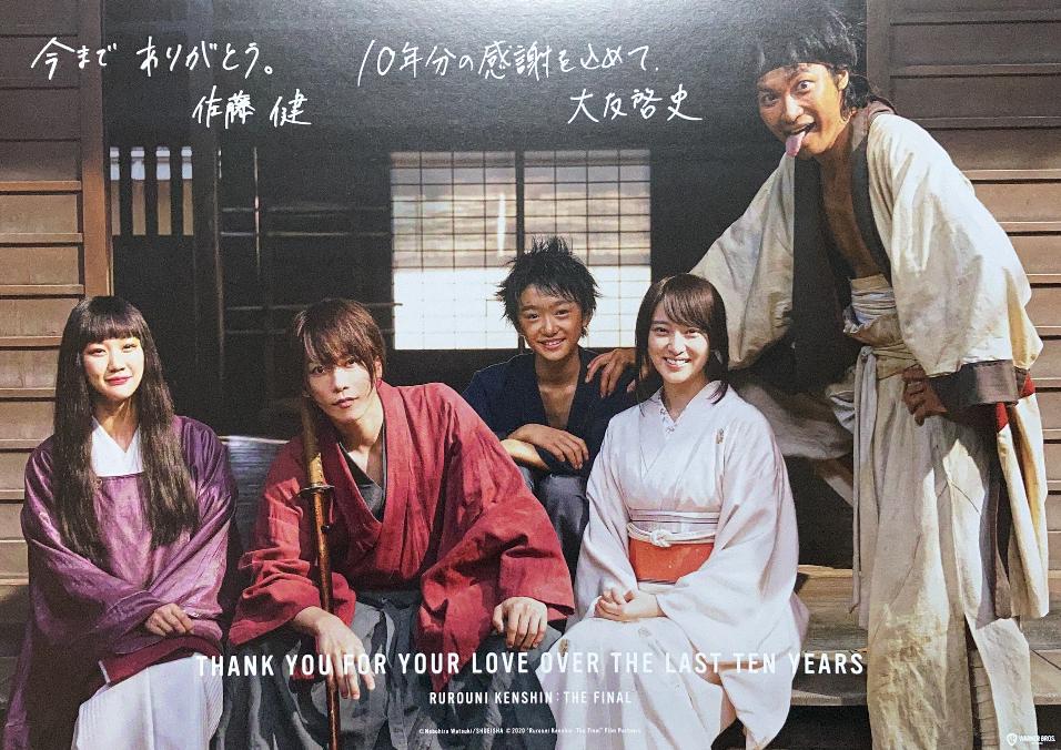 f:id:kiyoshi_net:20210726224934p:plain