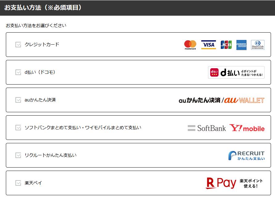 f:id:kiyoshi_net:20210731180137p:plain