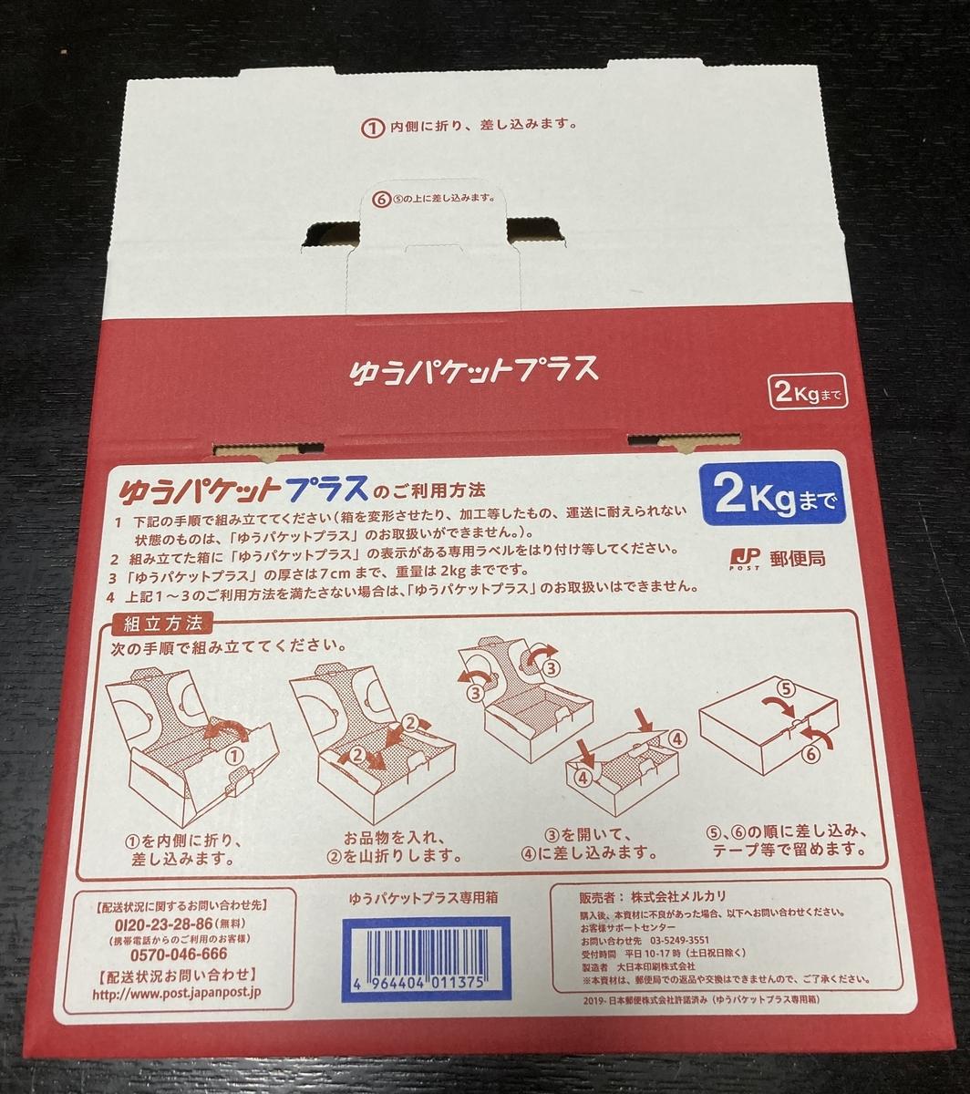 f:id:kiyoshi_net:20210731224240j:plain