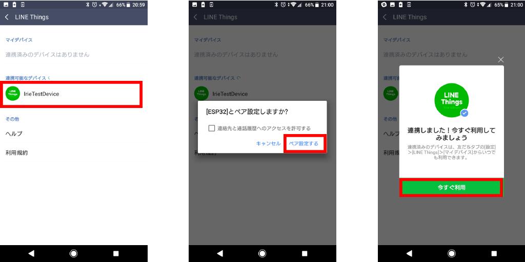f:id:kiyoshidainagon:20181222101828p:plain