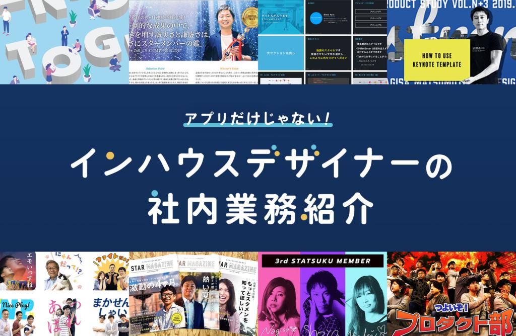 f:id:kiyoshifuwa:20200518114709j:plain