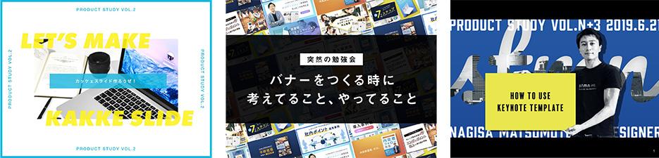 f:id:kiyoshifuwa:20200518115002j:plain