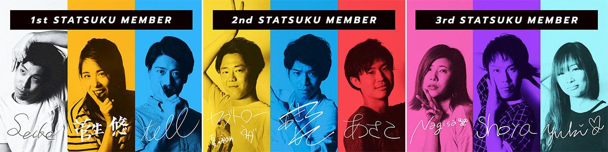 f:id:kiyoshifuwa:20200518115021j:plain