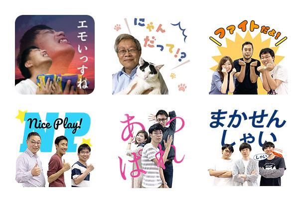 f:id:kiyoshifuwa:20200518115030j:plain
