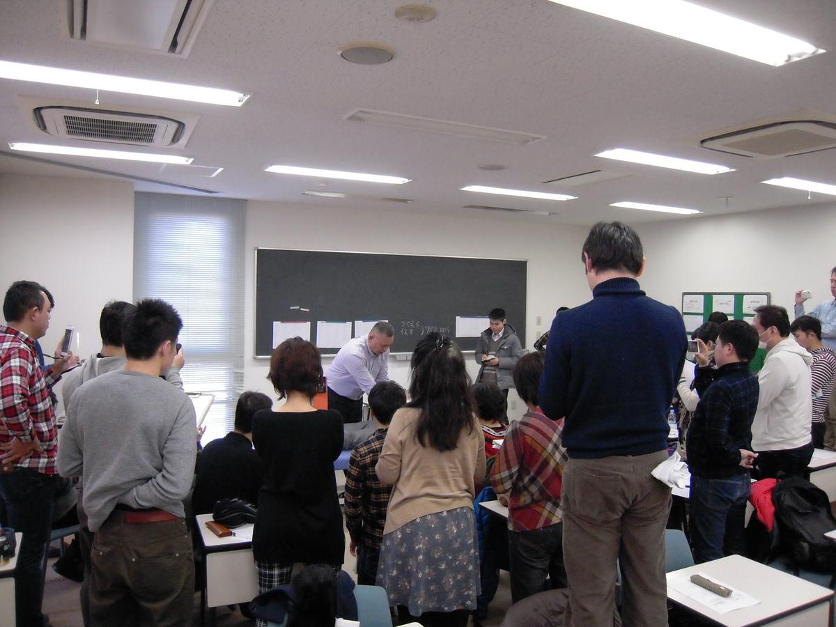 f:id:kiyoshihari:20200120213911j:plain