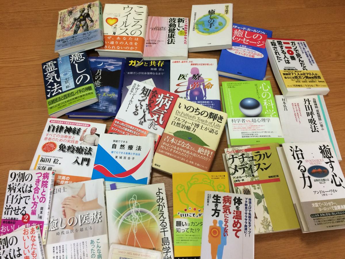 f:id:kiyoshihari:20200125154742j:plain