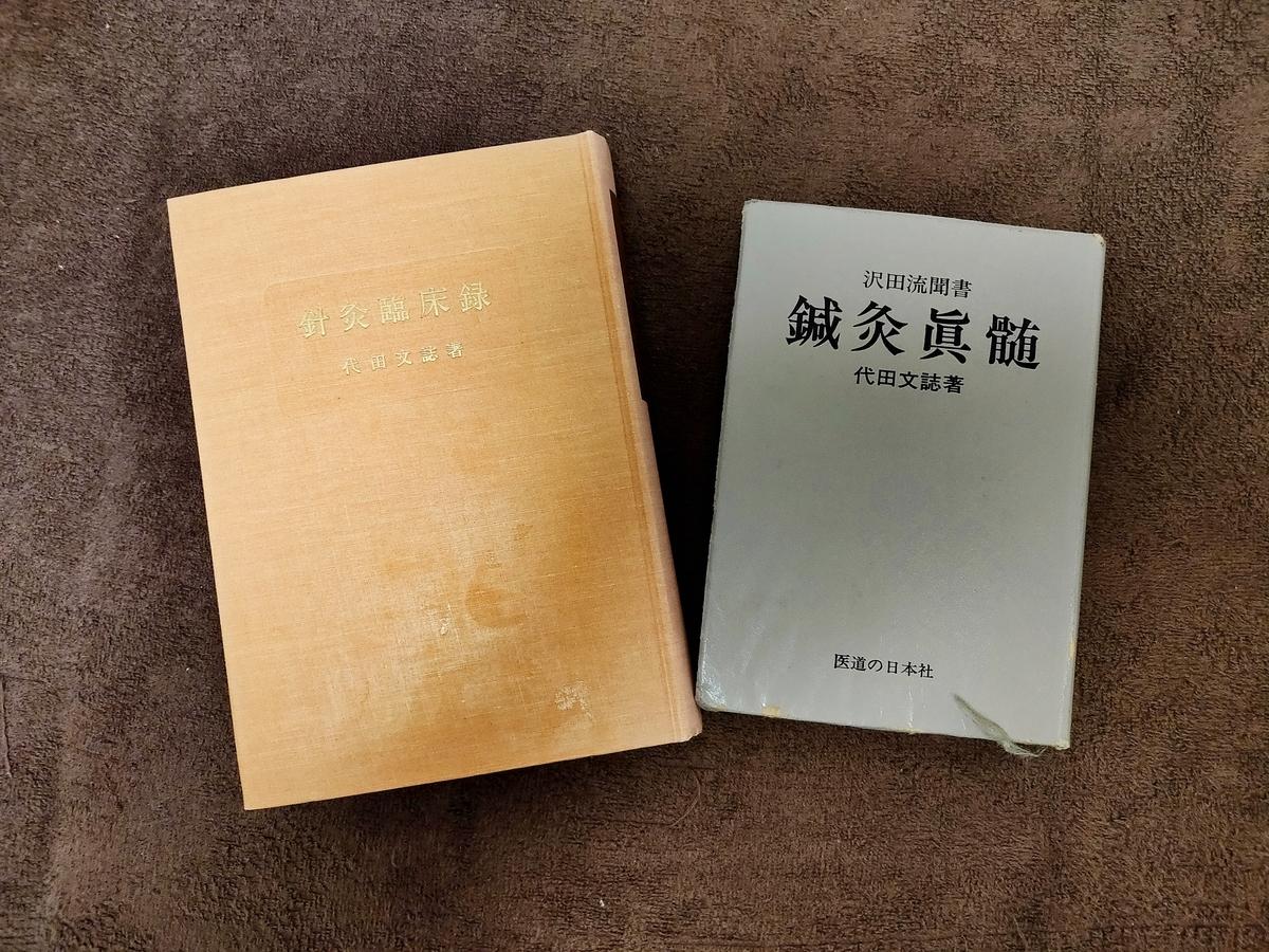f:id:kiyoshihari:20200331182035j:plain