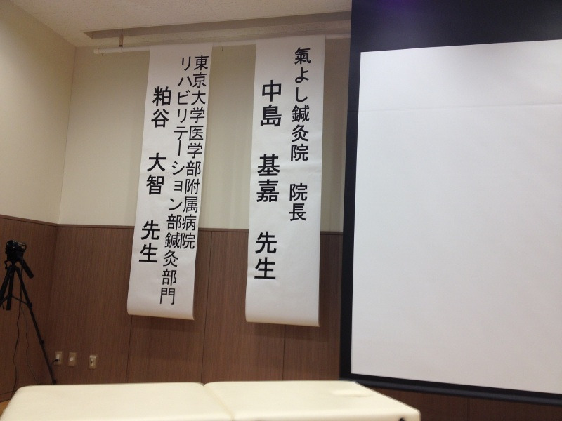 f:id:kiyoshihari:20200815144353j:plain