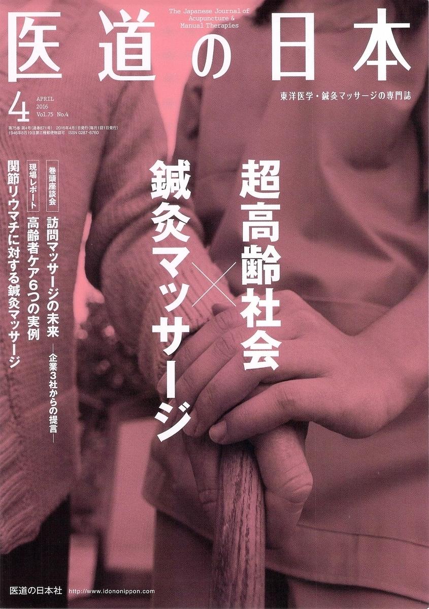 f:id:kiyoshihari:20210405111802j:plain