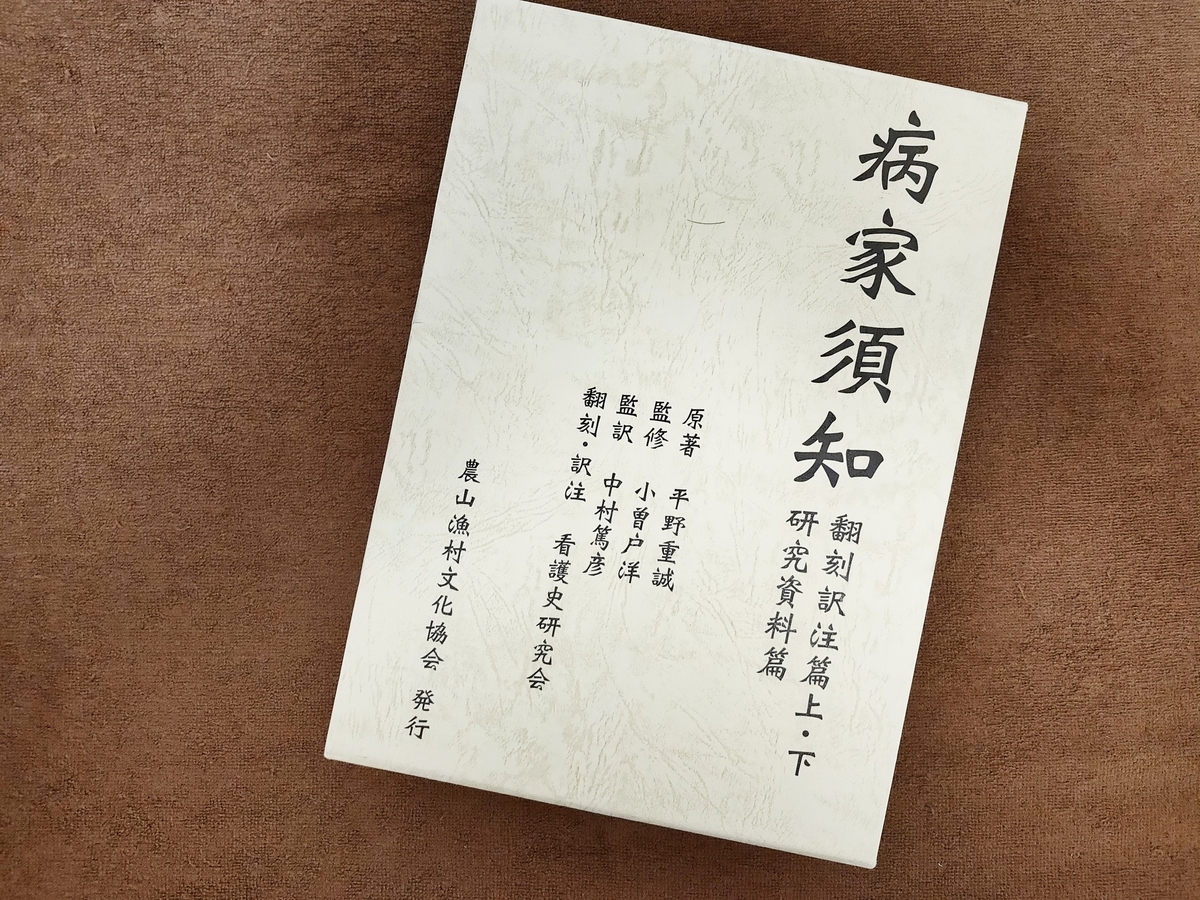 f:id:kiyoshihari:20210417113319j:plain