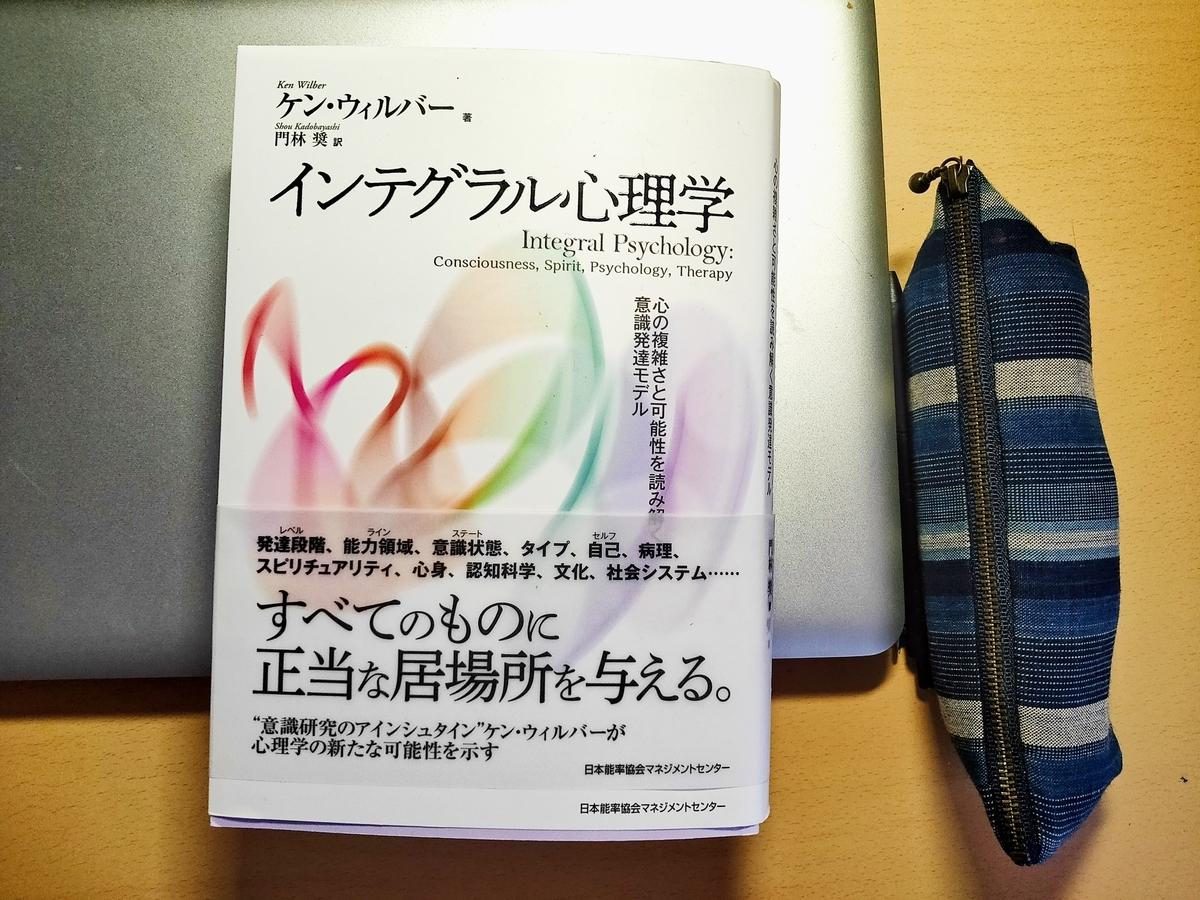 f:id:kiyoshihari:20210424101747j:plain