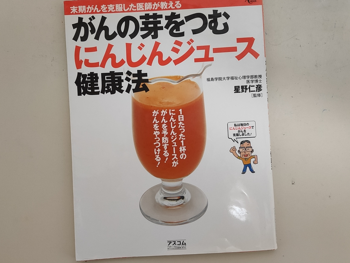 f:id:kiyoshihari:20210705204832j:plain