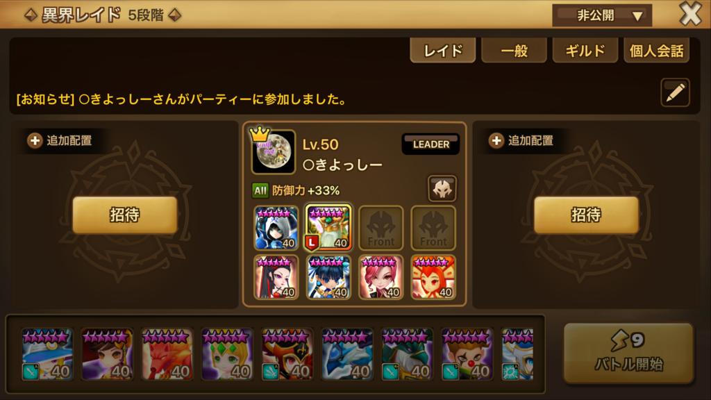 f:id:kiyoshii123:20170311153038p:plain