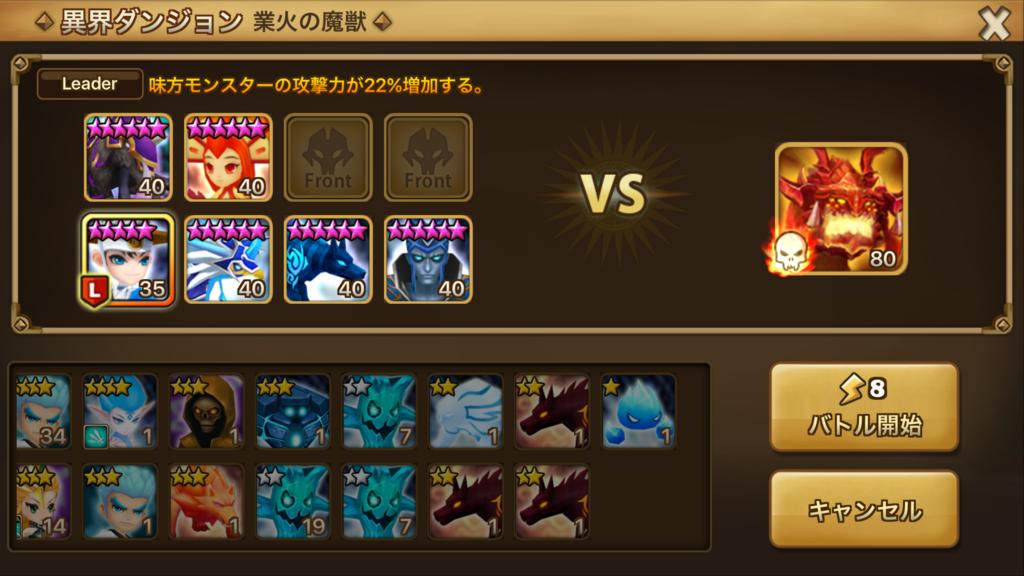 f:id:kiyoshii123:20170325142529p:plain