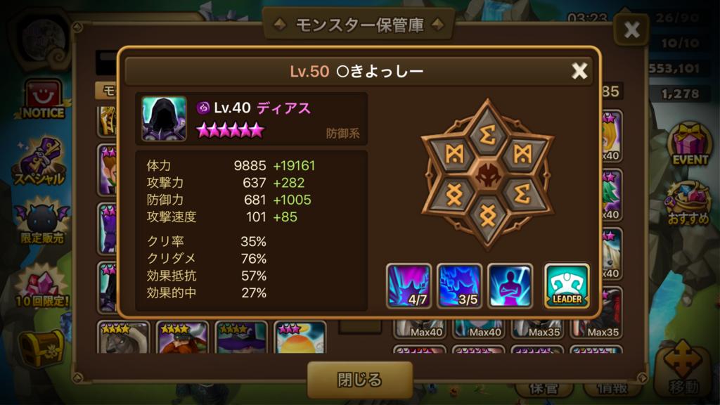 f:id:kiyoshii123:20170422234448p:plain