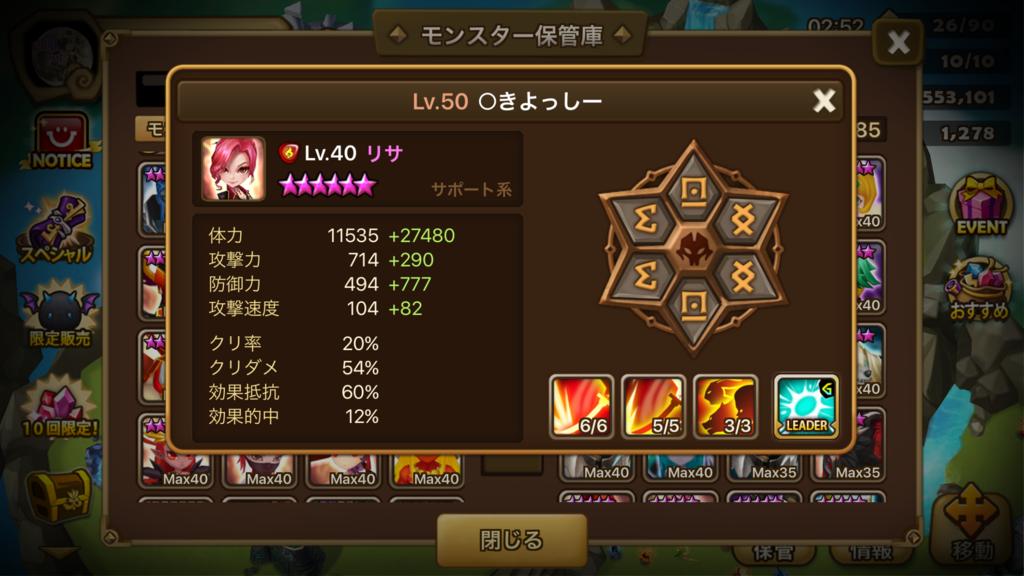 f:id:kiyoshii123:20170422234511p:plain