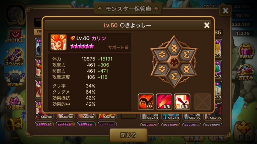 f:id:kiyoshii123:20170422234558p:plain