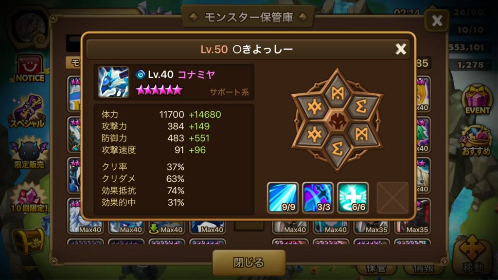 f:id:kiyoshii123:20170422234850p:plain