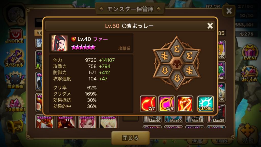 f:id:kiyoshii123:20170422234917p:plain