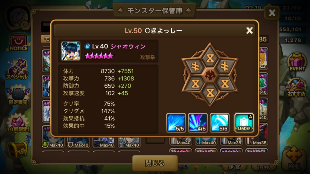 f:id:kiyoshii123:20170422234941p:plain