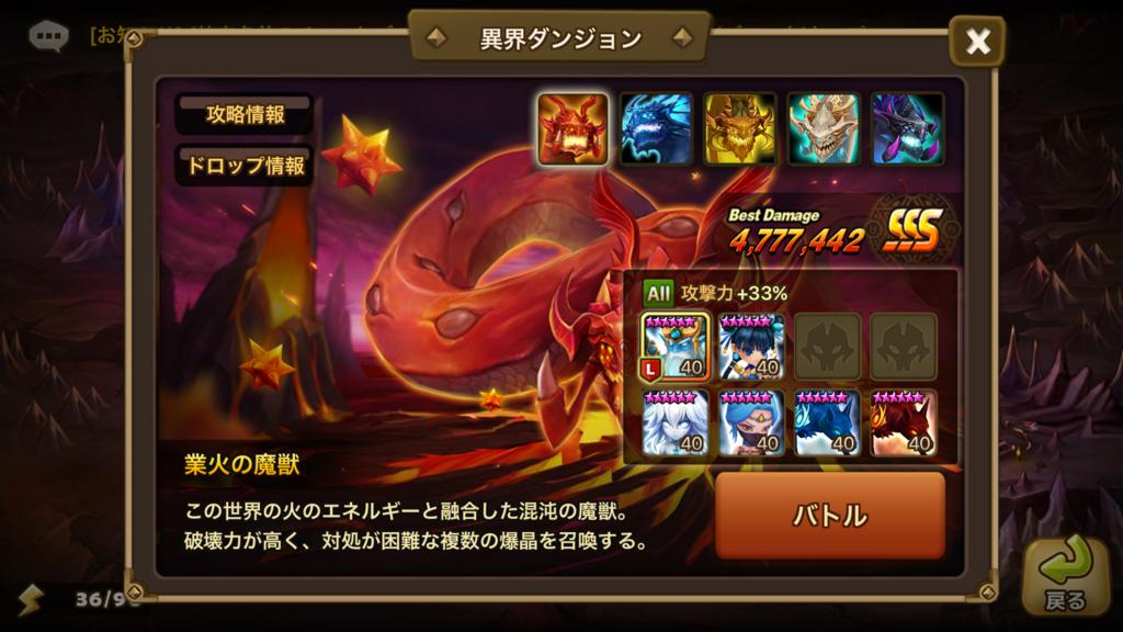 f:id:kiyoshii123:20170507222804p:plain