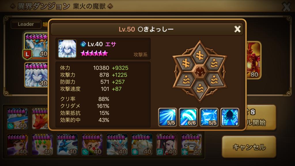 f:id:kiyoshii123:20170507223325p:plain