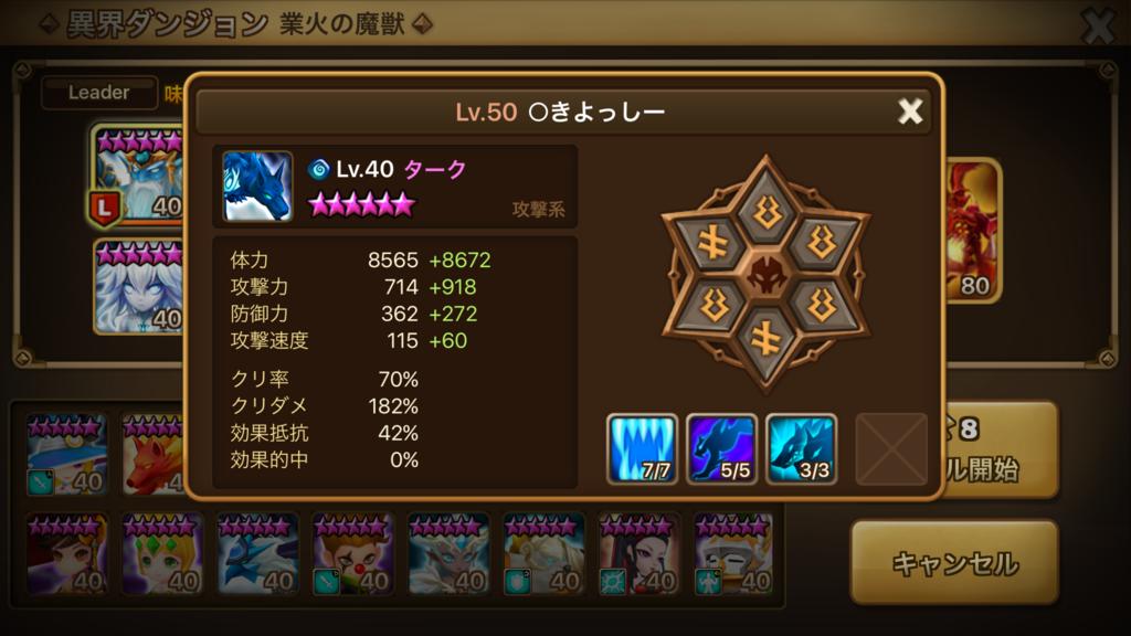 f:id:kiyoshii123:20170507223833p:plain