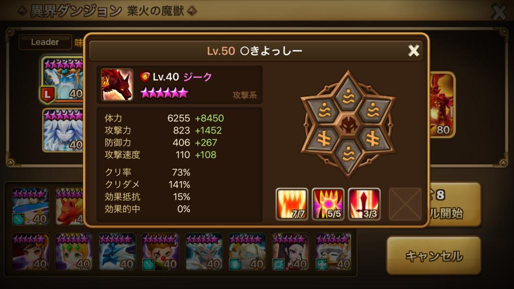 f:id:kiyoshii123:20170507224010p:plain