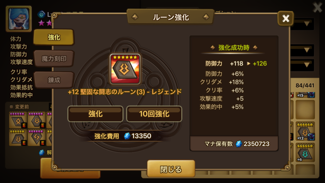 f:id:kiyoshii123:20170819154451p:plain