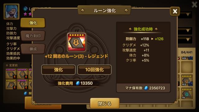 f:id:kiyoshii123:20170819154530p:plain