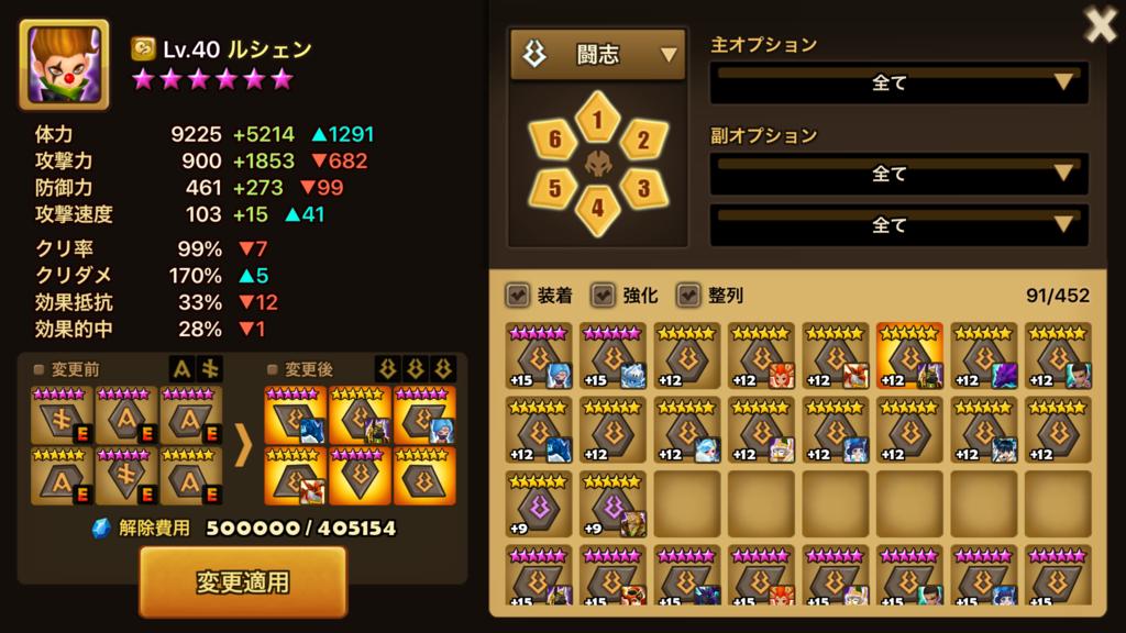 f:id:kiyoshii123:20170823230029p:plain