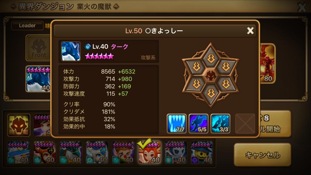 f:id:kiyoshii123:20170928182420p:plain