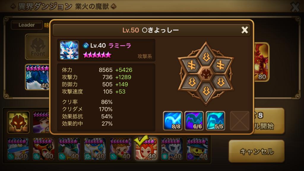 f:id:kiyoshii123:20170928182447p:plain