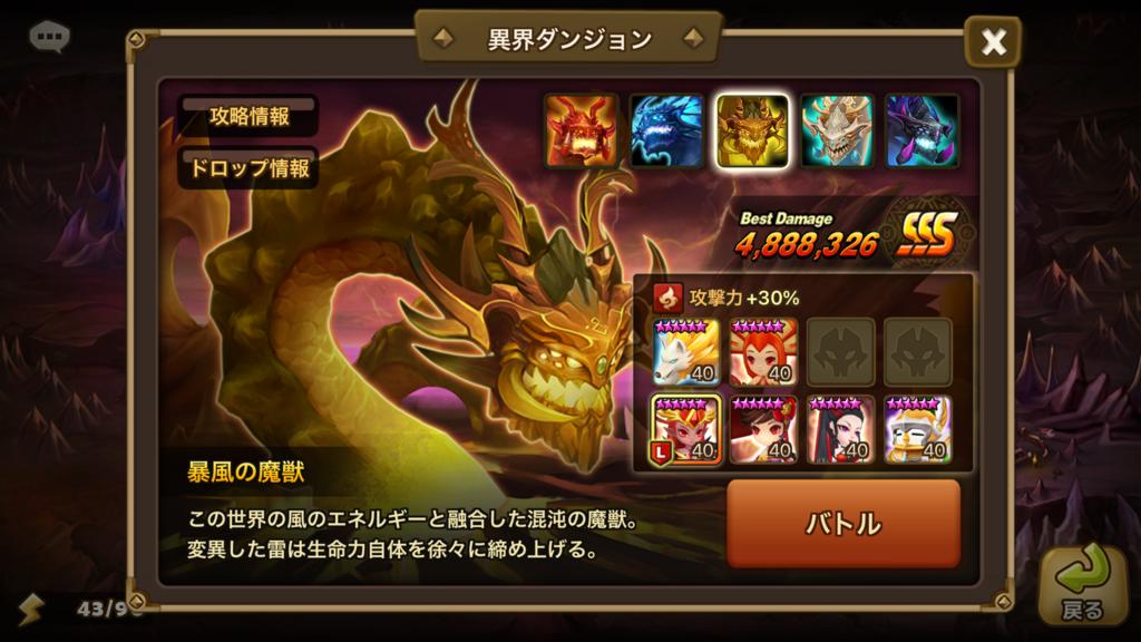 f:id:kiyoshii123:20171008111210p:plain