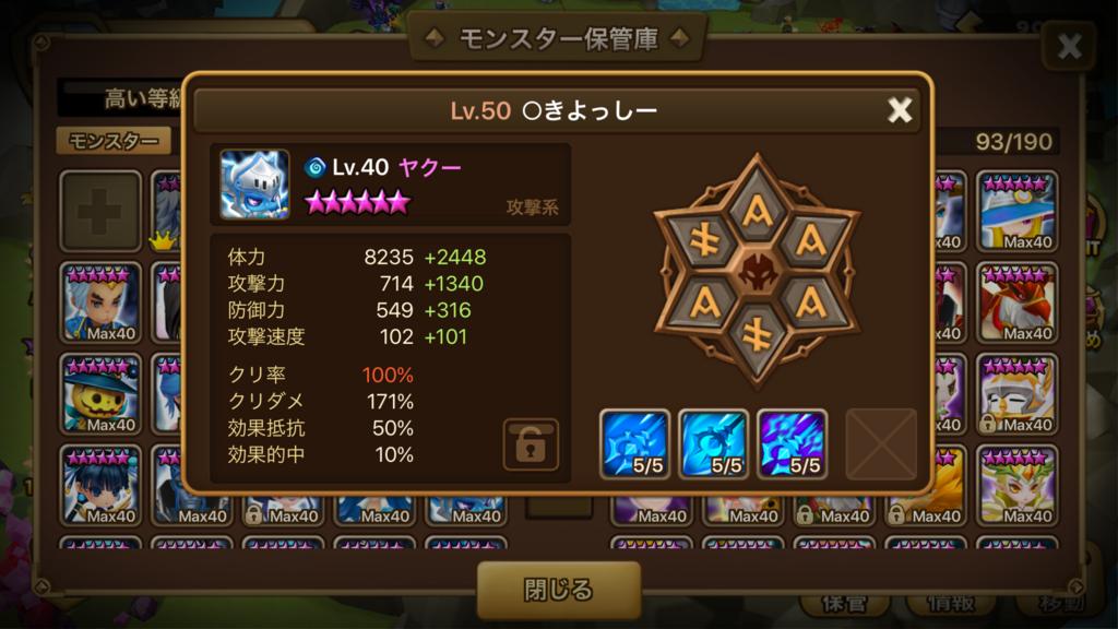 f:id:kiyoshii123:20180326183001p:plain