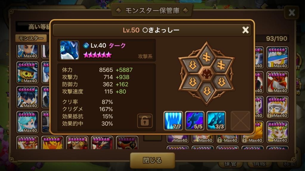 f:id:kiyoshii123:20180326183202p:plain