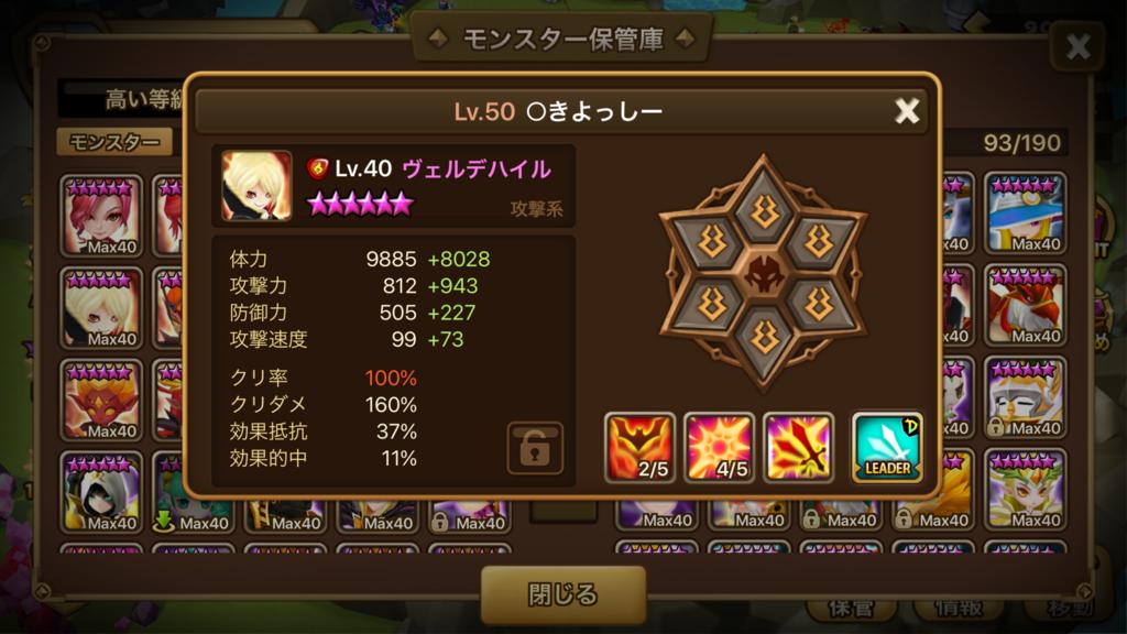 f:id:kiyoshii123:20180326183446p:plain