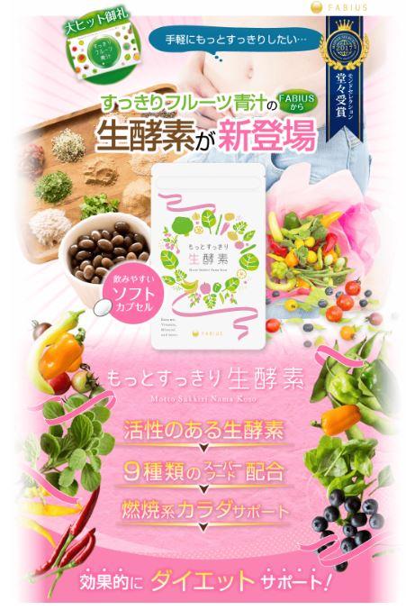 f:id:kiyosirou2013:20170521140710j:plain