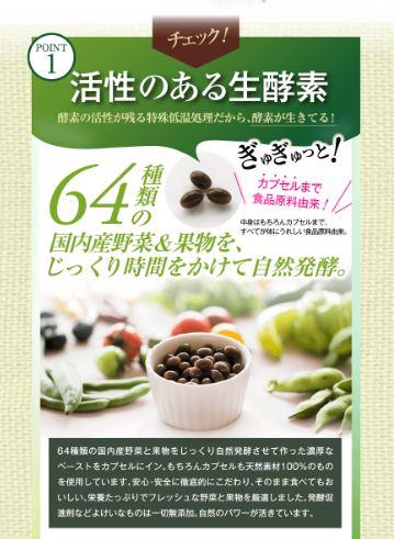 f:id:kiyosirou2013:20170521145308j:plain