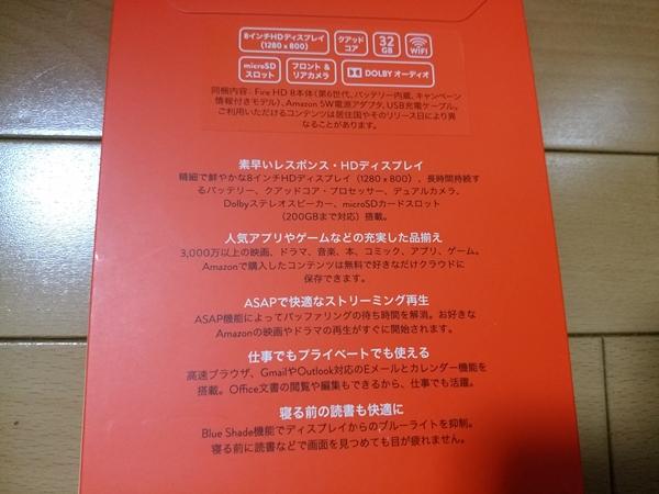 f:id:kiyosirou2013:20170605190546j:plain