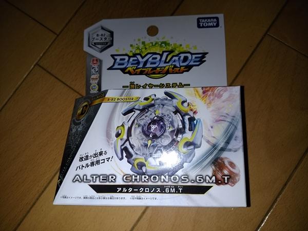 f:id:kiyosirou2013:20170612185225j:plain