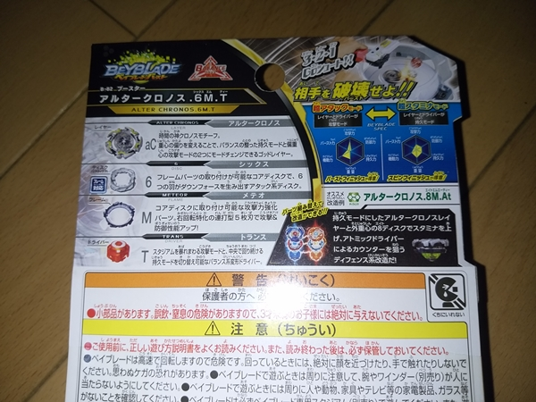 f:id:kiyosirou2013:20170612185228j:plain