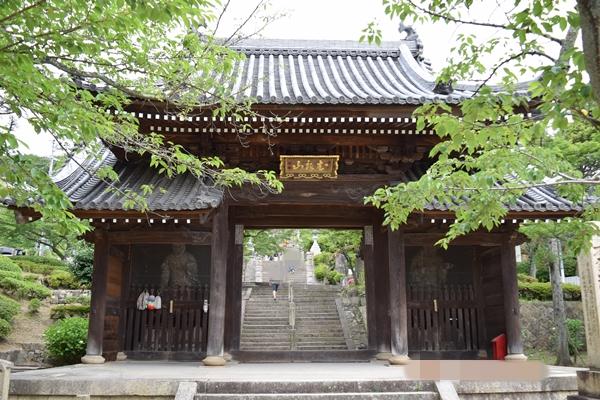 f:id:kiyosirou2013:20170613191737j:plain