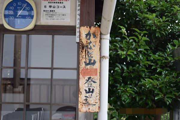 f:id:kiyosirou2013:20170613202210j:plain