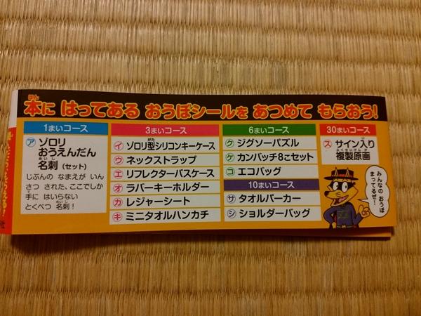 f:id:kiyosirou2013:20170616222430j:plain