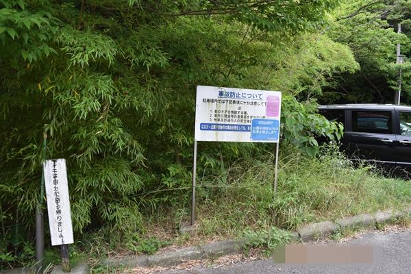 f:id:kiyosirou2013:20170617165802j:plain