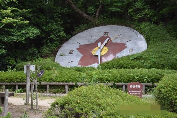 f:id:kiyosirou2013:20170617170216j:plain