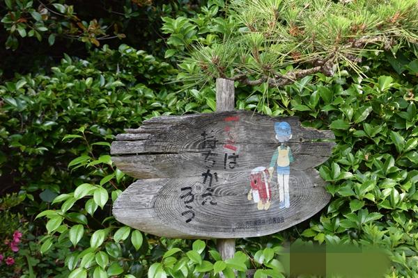 f:id:kiyosirou2013:20170617172848j:plain