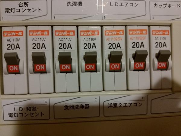 f:id:kiyosirou2013:20170620213954j:plain